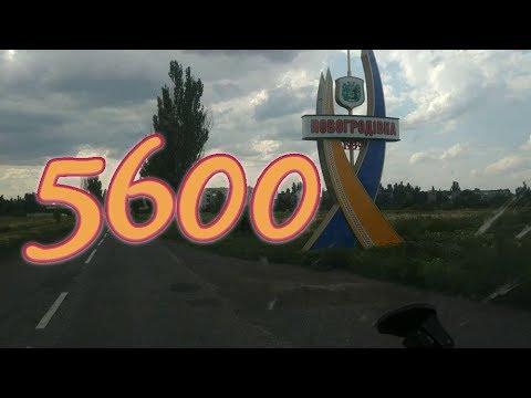 Черногория - Украина на автомобиле!Вместе с Мишкой Журавлевым!