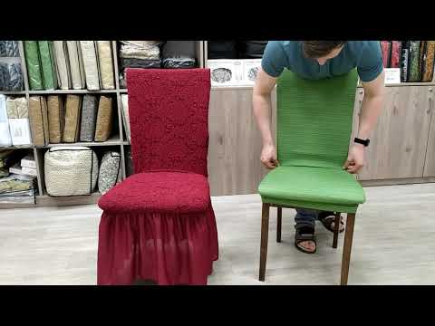 Надеваем чехлы на стулья