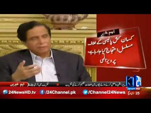 Indian potatoes, tomatoes order rulers are destroying agriculture, Parvez Elahi