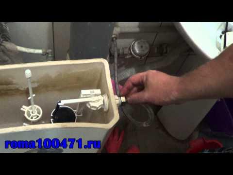 Ремонт бачка унитаза, замена, установка заливного клапана
