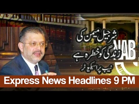 Express News Headlines - 09:00 PM | 20 March 2017