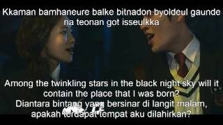 Ha Yeon Soo, Kang Ha Neul, Kim Cho Eun-Atlantis Princess lyric (Rom/Eng/Indonesia) ost monstar