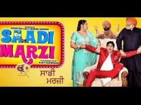 saadi-marzi-|-official-movie-seen|-anirudh,-harby,-neena,-yograj-|-latest-punjabi-movies