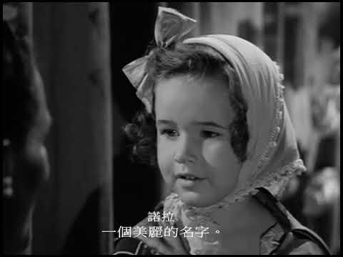 樂府春秋 Carnegie Hall (1947)