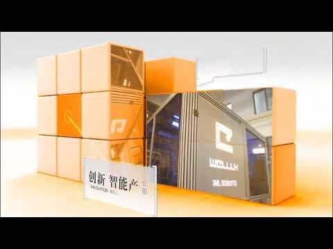 NINGBO WELL-LIH ROBOTS TECHNOLOGY CO.LTD