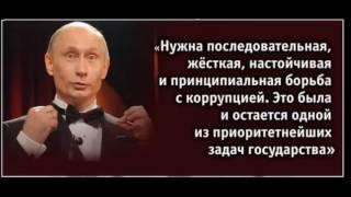 Пиздабол - песня - Ваня Воробей