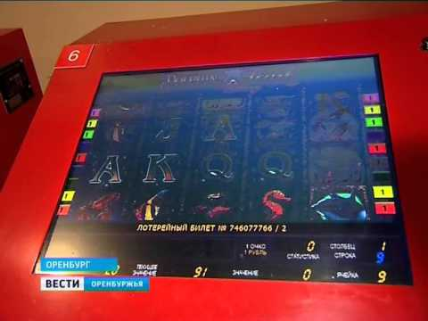 Оренбургские деляги научились мастерски маскировать игровые автоматы