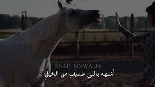 محمد عبده حالات واتس اب حزينه