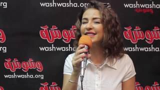 بالفيديو.. ماجي بو غصن تغني لماجدة الرومي في 'وشوشة'