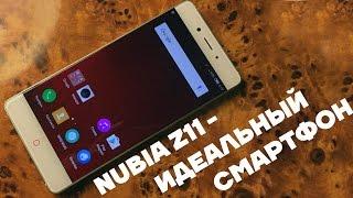 Nubia Z11 - идеальный смартфон на Android