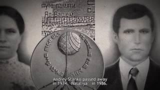 Хроника Минского гетто  3.  Рожденные дважды. The Chronicle of Minsk Ghetto 3. Born Twice  SUB
