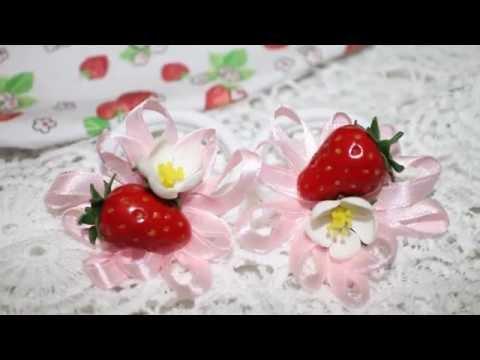 Рецепт Клубника из полимерной глины  Мастер-класс цветок клубники