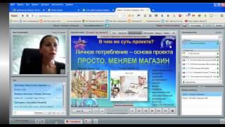 Елена Туганова. Суть работы и стиль жизни с проектом Экспресс Карьера