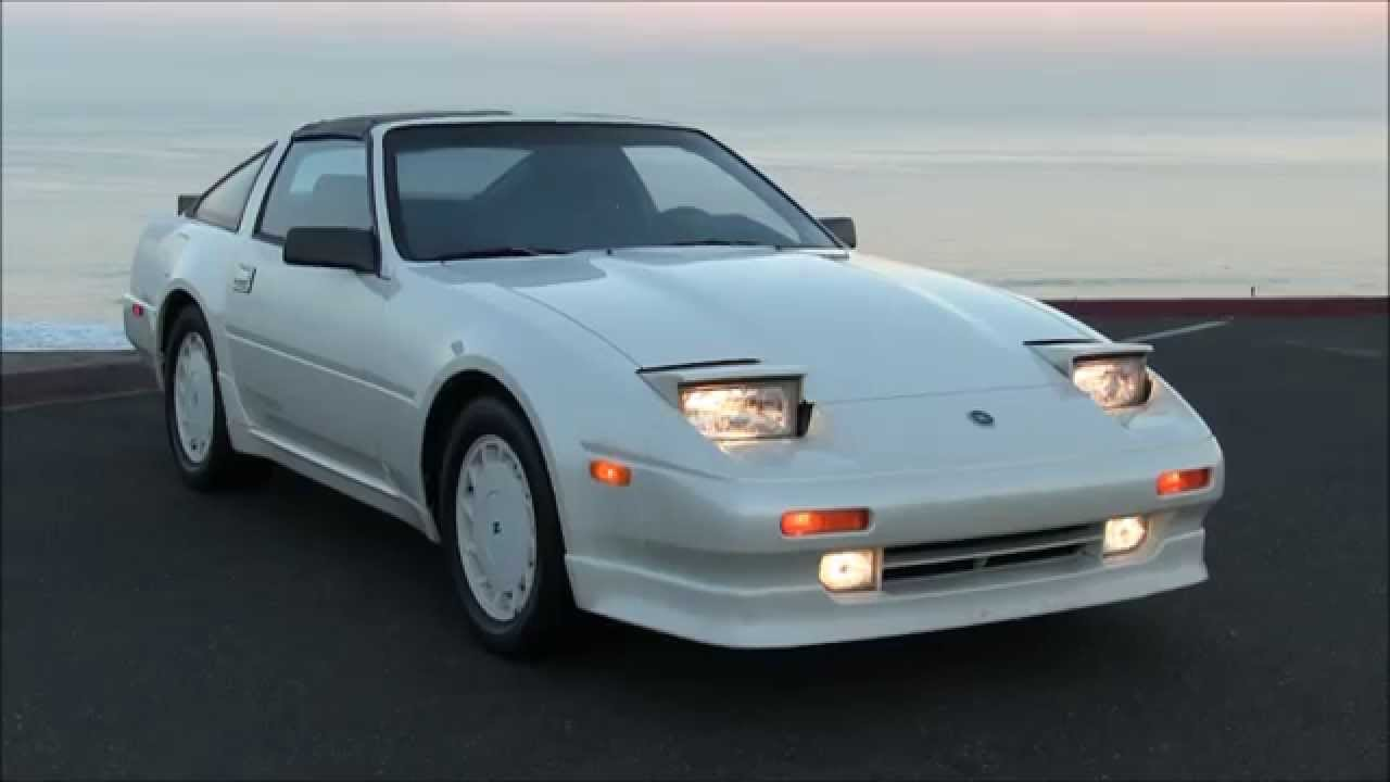 1988 Nissan 300zx Shiro Special Edition Youtube