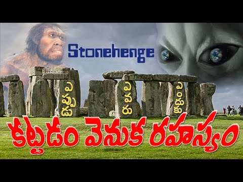 about carbon dating in telugu