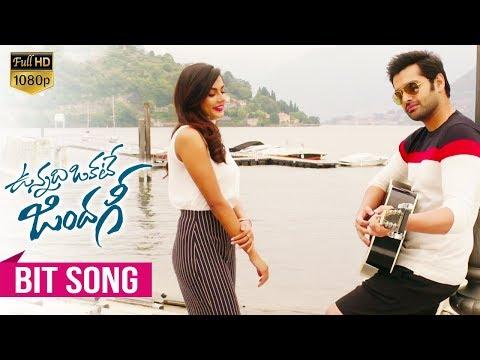 Vunnadhi Okate Zindagi Bit Song || Ram || Anupama || Lavanya || DSP || Kishore Tirumala
