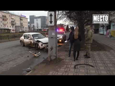 Съездил за кофе и врезался в столб на Ниссан Жук  Место происшествия 13 04 2020