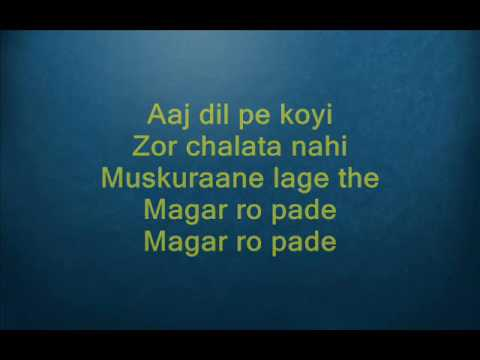 Aaj dil pe koi zor chalta nahi - Milan - Full Karaoke