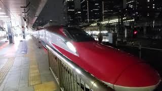 なすの279号 E6系 + E5系 東京発車