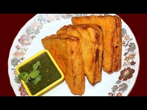 bread chop banane ki recipe video ब्रेड से बनाये Aloo Bread Pakoda  Bread Chop  Bread Pakoda