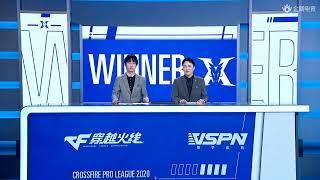 CFPL Season 16 Playoffs: R.LGD vs KingZone DragonX