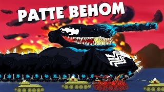 Ratte Venom - Cartoons about tanks