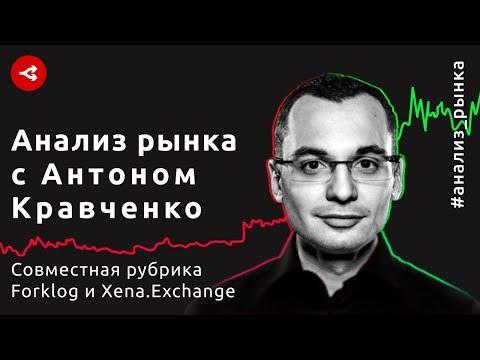 маркетплейсы россии даркнет hidra
