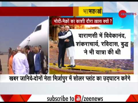 PM Modi, French President Macron arrives in Varanasi
