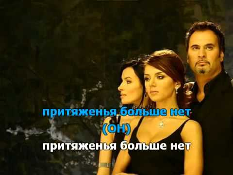 """""""100 Шагов назад"""" New Look ! from YouTube · Duration:  3 minutes 43 seconds"""