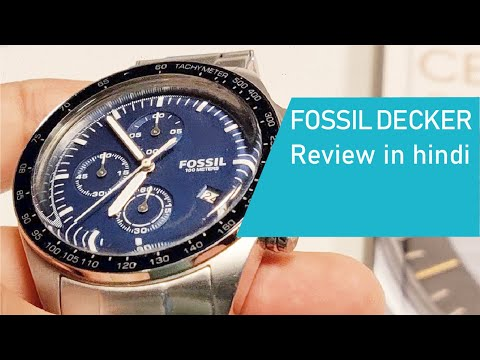 Fossil Decker Chronograph Review In Hindi | Fossil Watch Price In India | Fossil Watch India