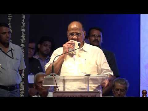 Mr.Sharad Pawar speech : Part 1