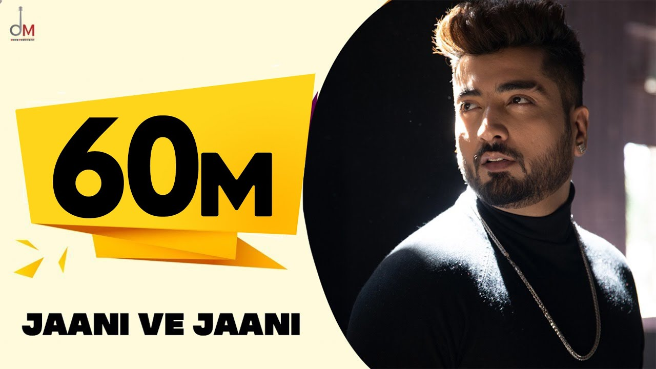 JAANI VE JAANI  Lyrical Video | Jaani ft Afsana Khan | SukhE | B Praak | DM