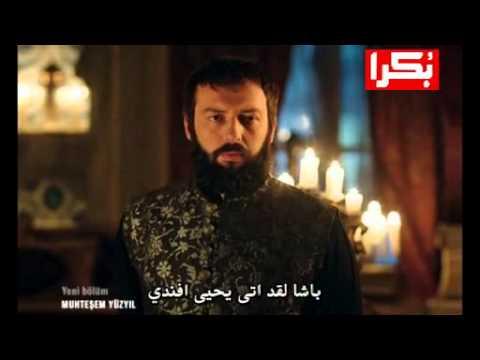 حريم السلطان الجزء الثالث الحلقة 90