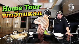 Tanaddak Home Tour : พีทอีทแหลก | PEACH EAT LAEK