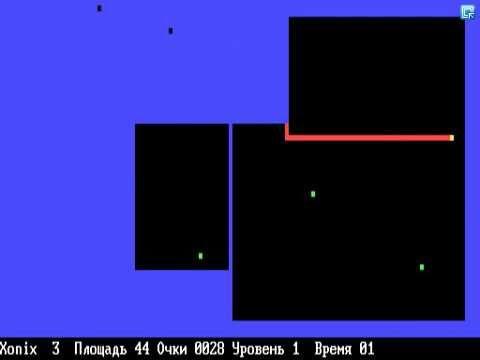 игра Xonix скачать - фото 4