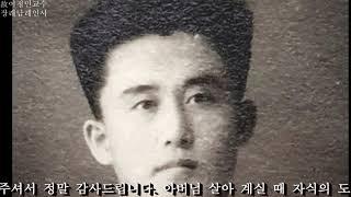고 이정민교수(1933~2020) 장례답례인사 올립니다…