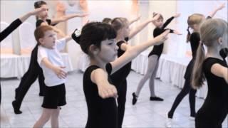 Танцы. Тренировка. Дети 7-8 лет
