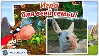 Добрый и развивающий мультик игра про Супер корову [5] Факты о животных для детей