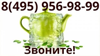 Купить чай оптом в Алматы