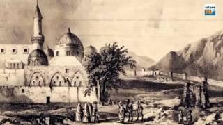 Как Пророк ﷺ давал имена вещам Сунна Пророка Мухаммеда