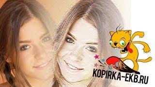 Как сделать рисунок карандашом из фото? | Видеоуроки kopirka-ekb.ru