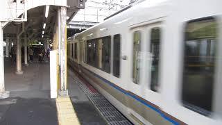 JR西日本221系の姫路行きが京都駅を発車
