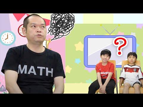 子どもたちから門外漢の質問!どうするAIベンチャー経営者!?Part1【 #石井大輔 × KIDS 】