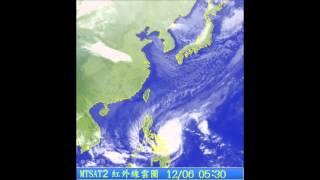 2014年 颱風黑格比衛星動畫