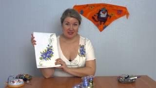 Приглашение на конференцию от Татьяны Улановой