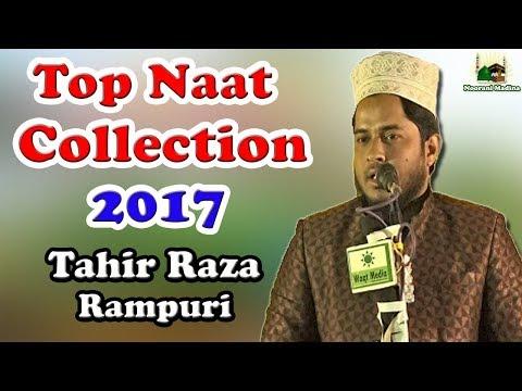 सुन कर झूमेंगे आप इंशा-अल्लाह   Tahir Raza Rampuri Top Best Naat Collection 2017