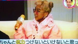 You Tubeで月10万円以上稼ぐ裏技はこちら → http://directlink.jp/track...