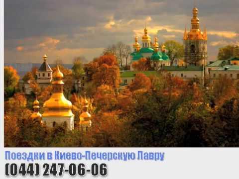 видео: АРЕНДА АВТОБУСА  (044) 247-06-06