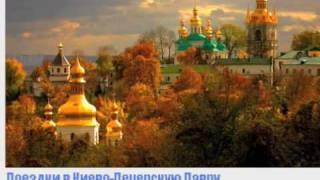 АРЕНДА АВТОБУСА  (044) 247-06-06