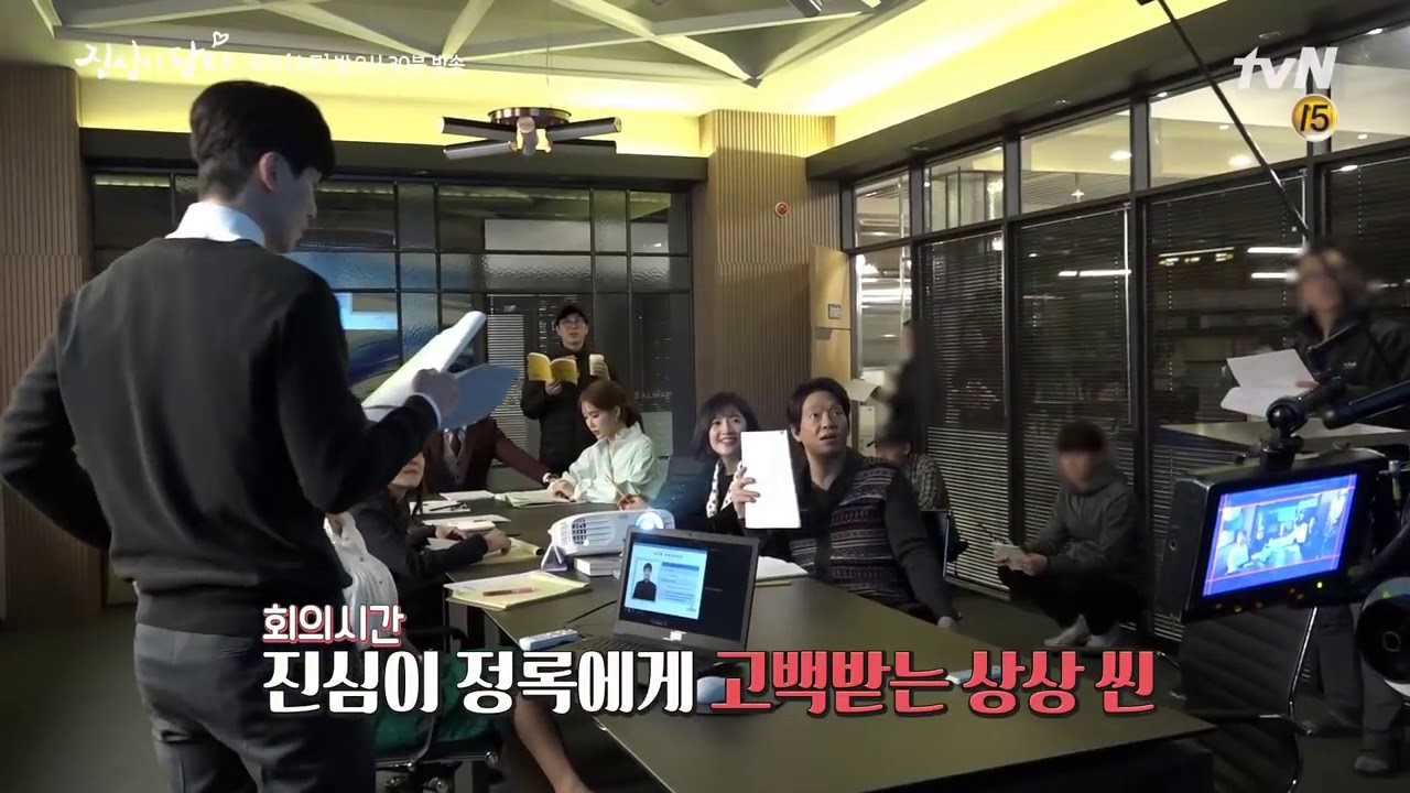 Download [ENGSUB] Touch Your Heart BTS EP 8 Part 1